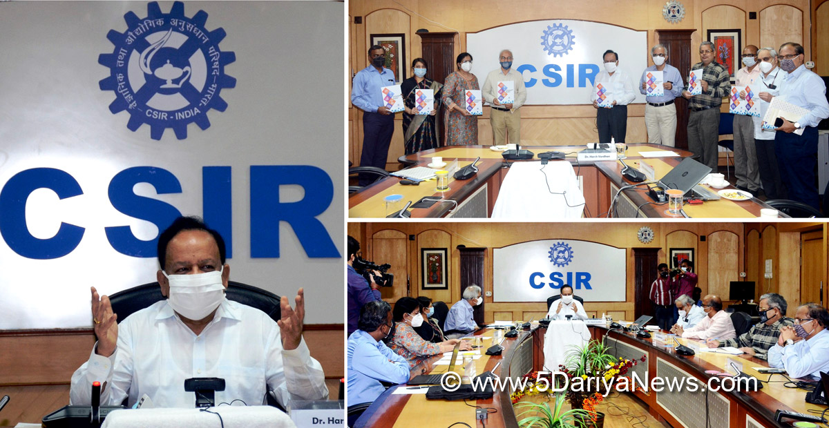 Dr Harsh Vardhan has announced that Indian scientists from DBT & CSIR have sequenced more than 1000 SARS-CoV-2 viral genomes making it the largest effort in the country.