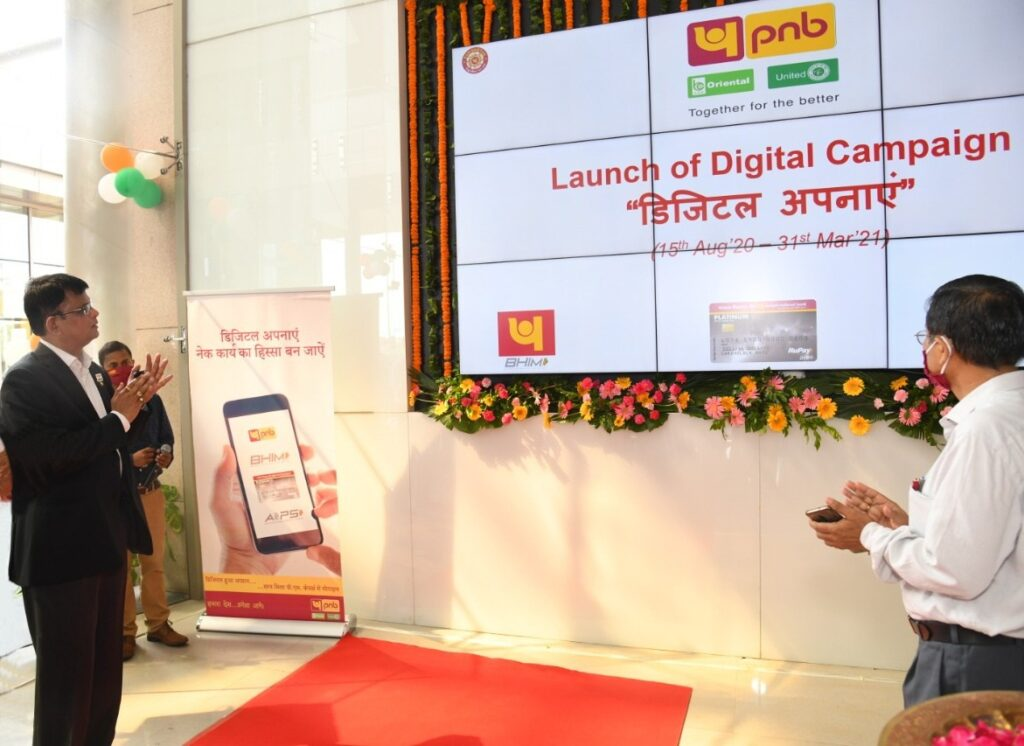 "Launches digital banking campaign, ""DIGITAL APNAYEN"" with a noble cause"