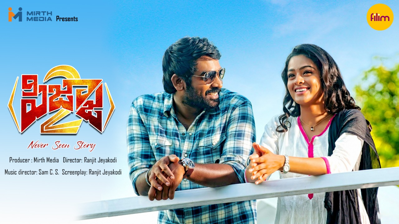 FILIM ott selected Vijay sethupathi's thriller movie PIZZA 2 for its first premier