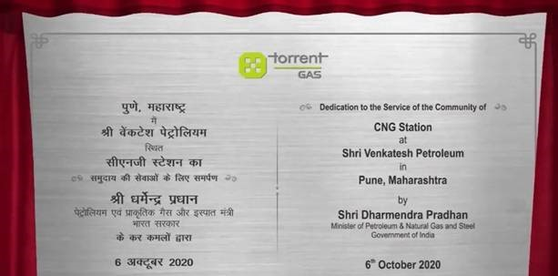 Shri Dharmendra Pradhan dedicates 42 CNG Stations and 3 City Gate Stations to the service of the community;
