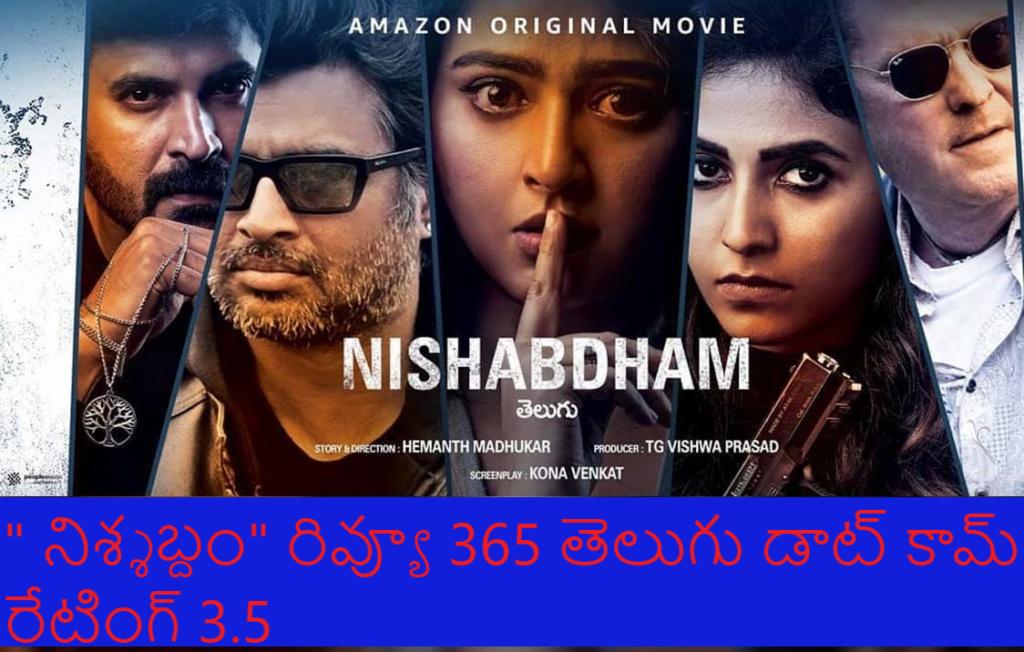 nishabham_review 365telugu.com ..