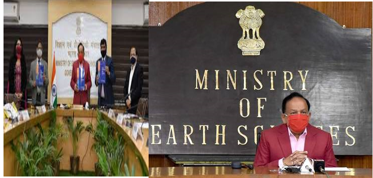 Dr. Harsh Vardhan inaugurates Meteorological (Met) Centre at Leh via video conferencing Located at a height of 3500m, MetCenterLeh will be the highest meteorological centre in India