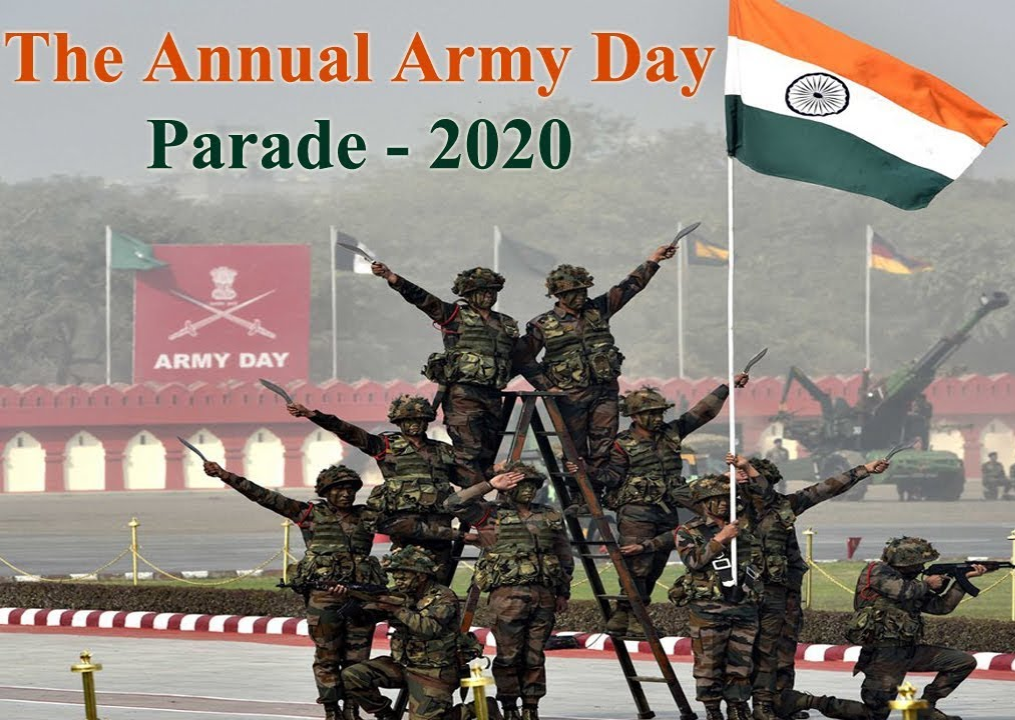 The Army Day Parade will be held on the 15th of this month at the Kariyappa Parade Ground in Delhi.