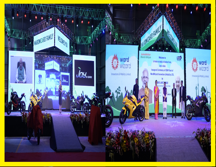 Virtual inauguration ceremony of the new plant was conducted by Shri Amit Shah, Hon'ble Minister for Home Affairs, Government of India