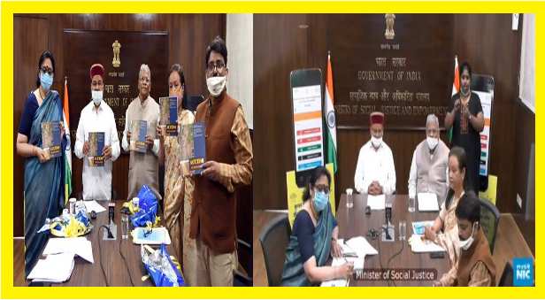 "Shri Thaawarchand Gehlot virtually launches ""Sugamya Bharat App"" and Handbook ""Access - the Photo Digest"""