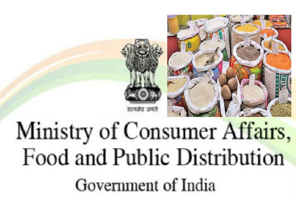 Department of Food & Public Distribution notifies amendment in Food security (Assistance to State Government Rules) 2015