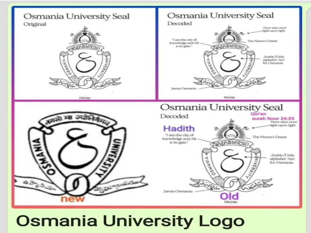Osmania University logo TRS government has not changed: Home Minister