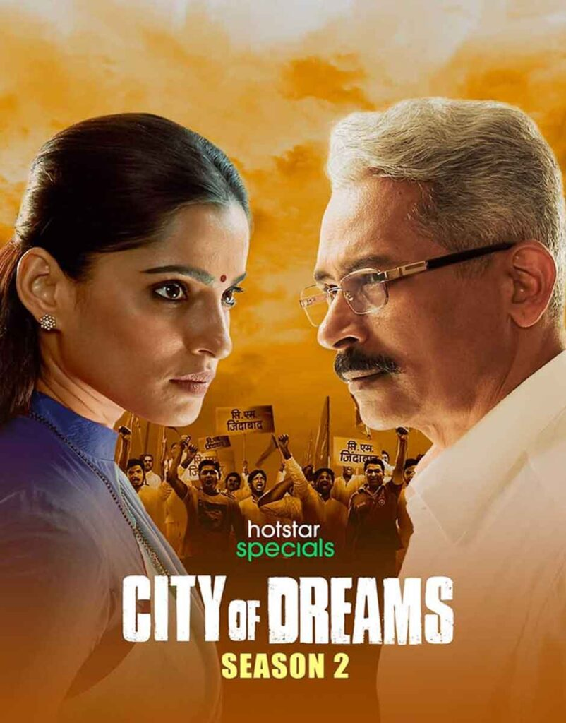 HAR WATCH TOP NOTCH AS DISNEY+ HOTSTAR UNVEILS ITS EXTENSIVE SLATE OF UPCOMING GENRE-DEFINING RELEASES FEATURING INDIA'S