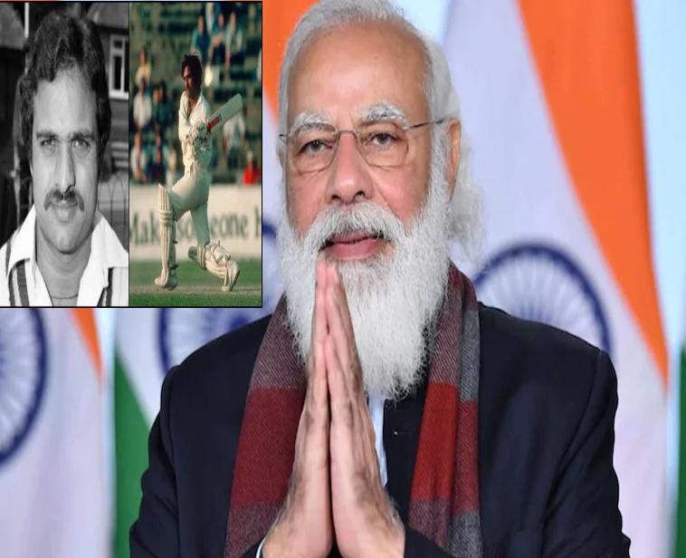PM condoles the passing away of former Indian cricketer Shri Yashpal Sharma Ji