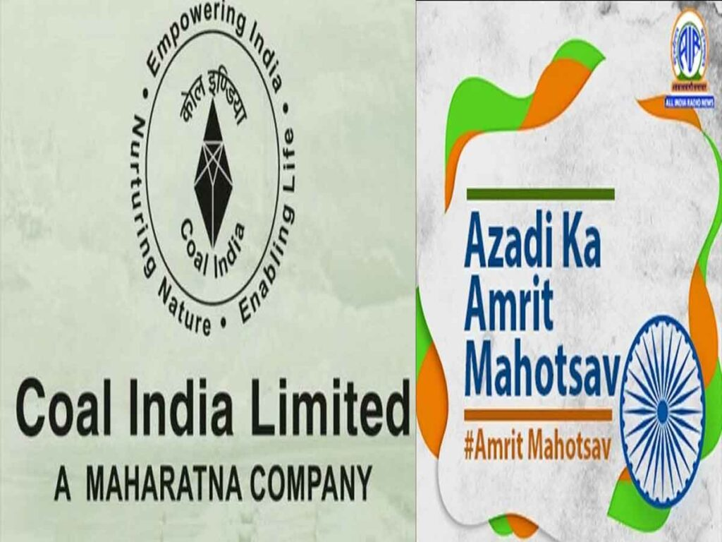 Coal India Ltd ,Ministry of Coal continues to celebrate AzadikaAmritMahotsav with great zeal and enthusiasm