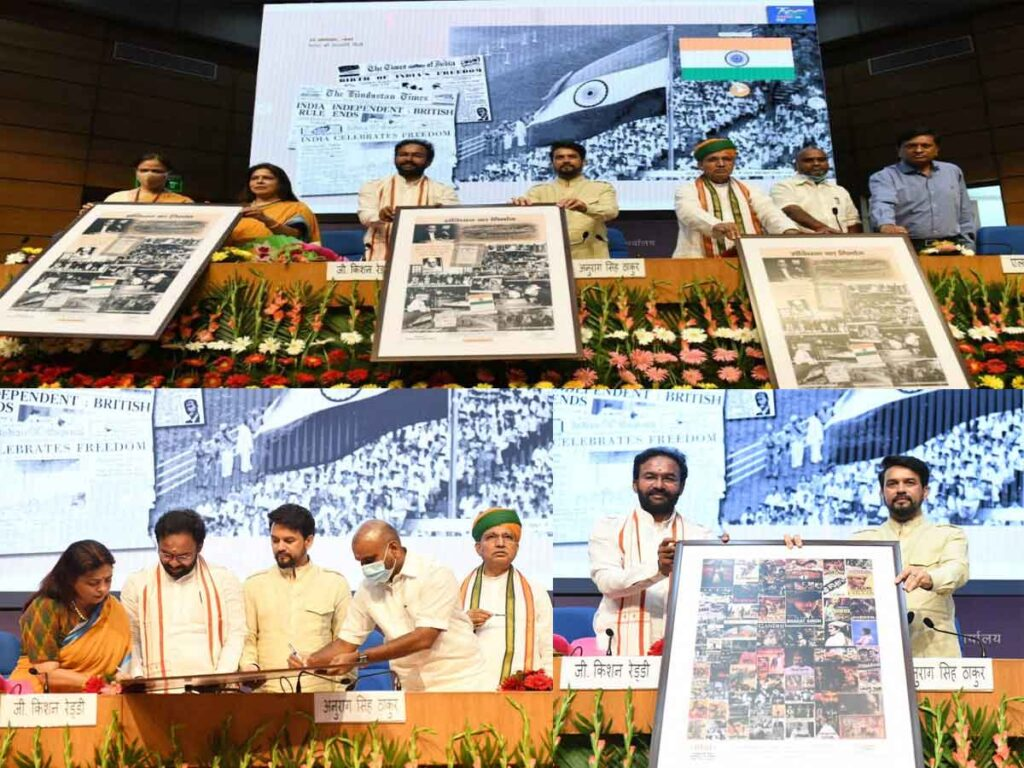 Iconic Week by Ministry of Information of I&B comes to a close