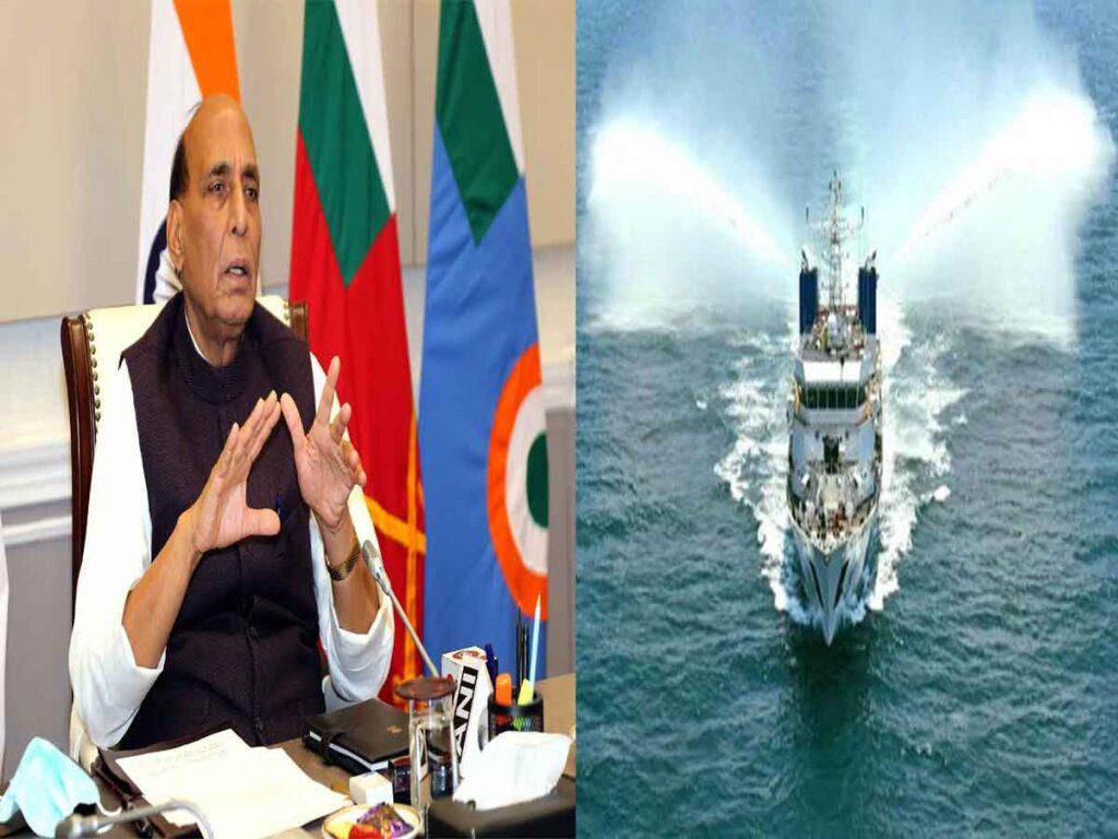Raksha Mantri Rajnath Singh dedicates to the Nation Indigeneously built Indian Coast Guard Ship 'Vigraha'