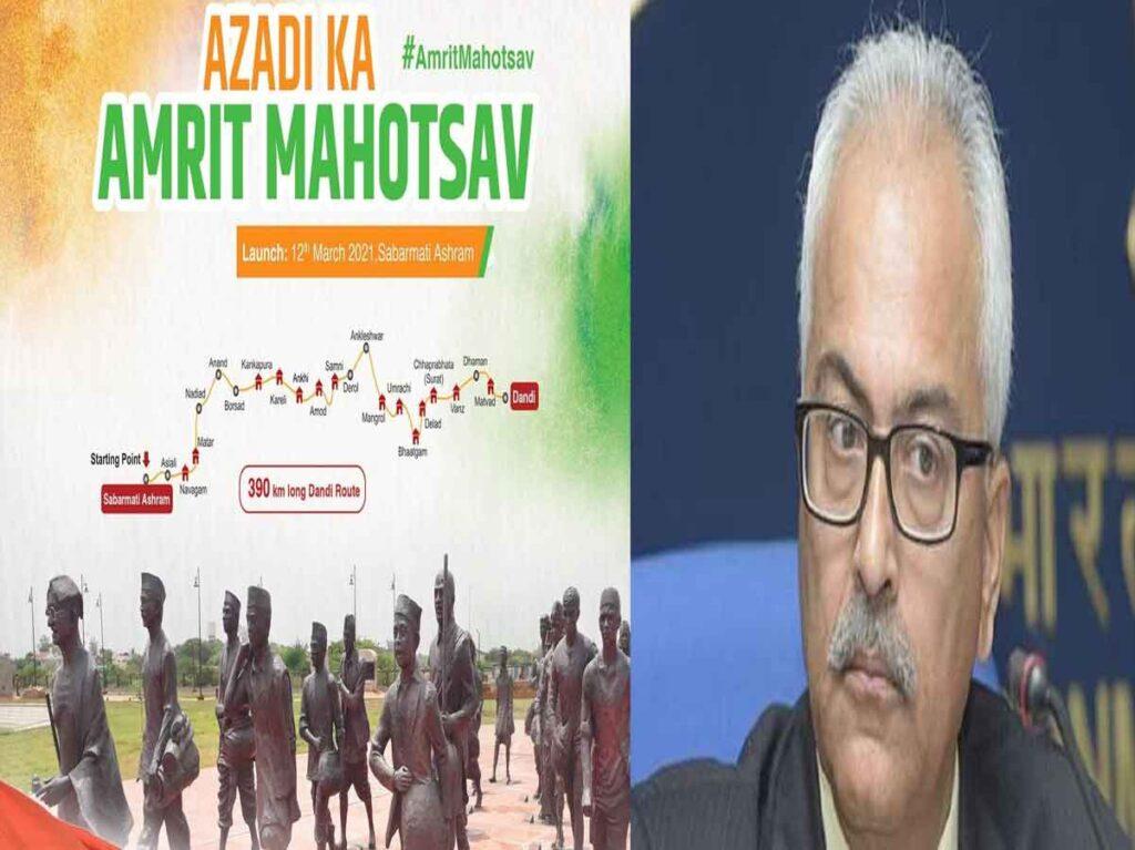 Union Home Secretary reviewed the preparations for celebration of Azadi Ka Amrit Mahotsav