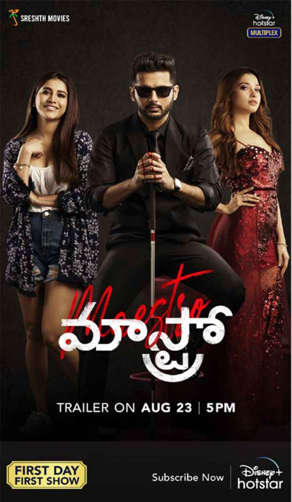 Announcing the arrival of its first big-ticket Telugu Multiplex movie, Disney+ Hotstar unveils the poster