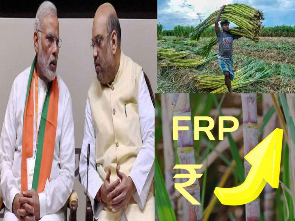 Union Home Minister Amit Shah thanks Narendra Modi for increasing the FRP for sugarcane farmers by the Cabinet Union Home Minister Amit Shah thanks Narendra Modi for increasing the FRP for sugarcane farmers by the Cabinet
