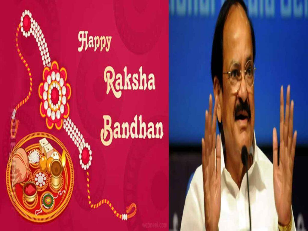 Vice President greets the nation on the eve of Rakshabandhan