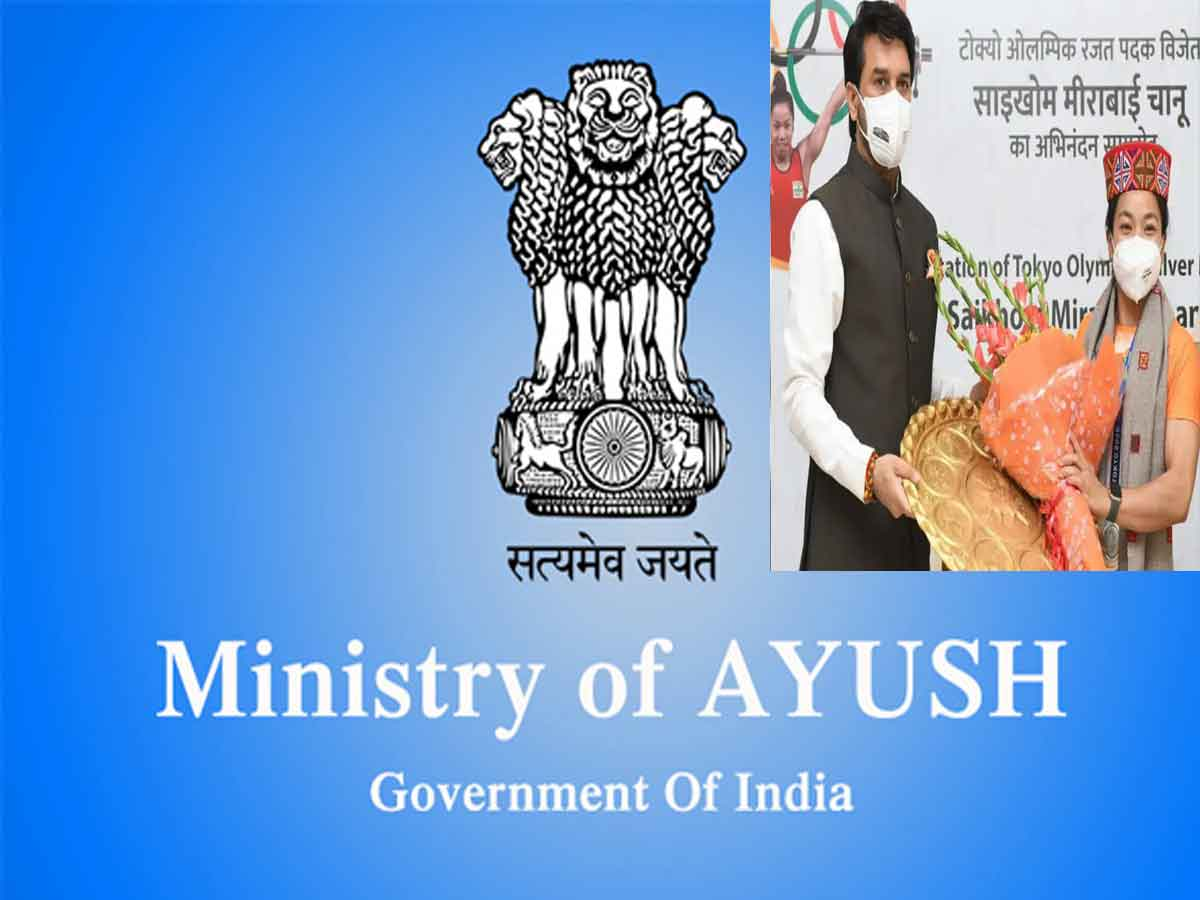 Ayush Minister Sarbananda Sonowal announces major plans for Boosting Ayush Initiatives in Northeast