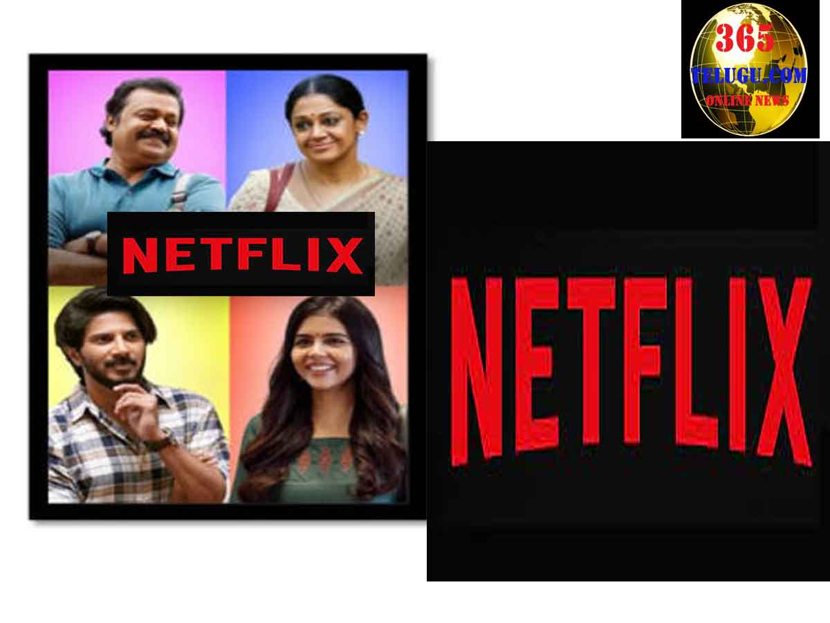 The Ultimate Netflix Movie Recommendations for Onam