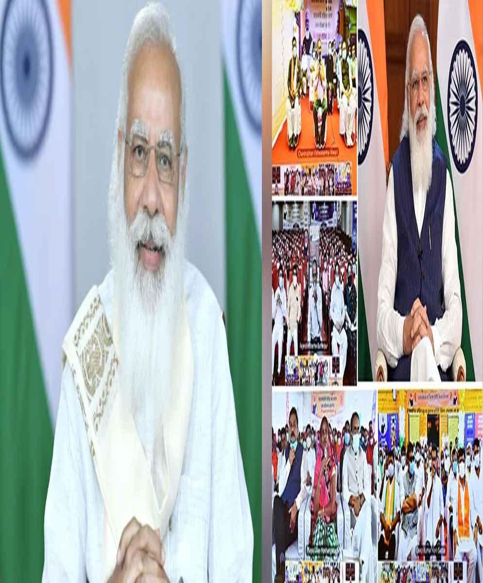 PM Interacts with the beneficiaries of Pradhan Mantri Garib Kalyan Anna Yojana (PMGKAY) in Madhya Pradesh