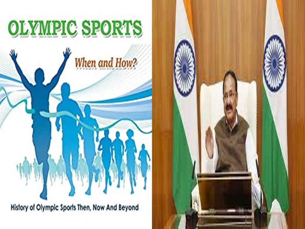 Vice President calls upon youngsters to draw inspiration from the Olympians to work hard and achieve their goals