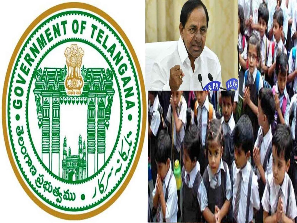 Schools will opening in Telangana state