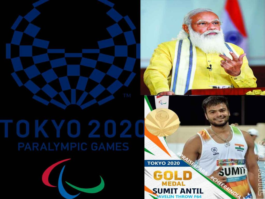 PM congratulates Sumit Antil for winning Gold medal in Javelin throw at Paralympics Games