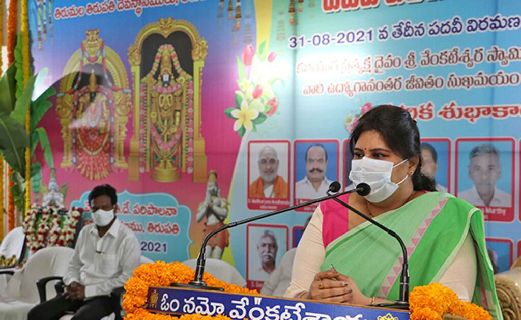 FELICITATION TO EMPLOYEES IS AN HONOUR- TTD JEO