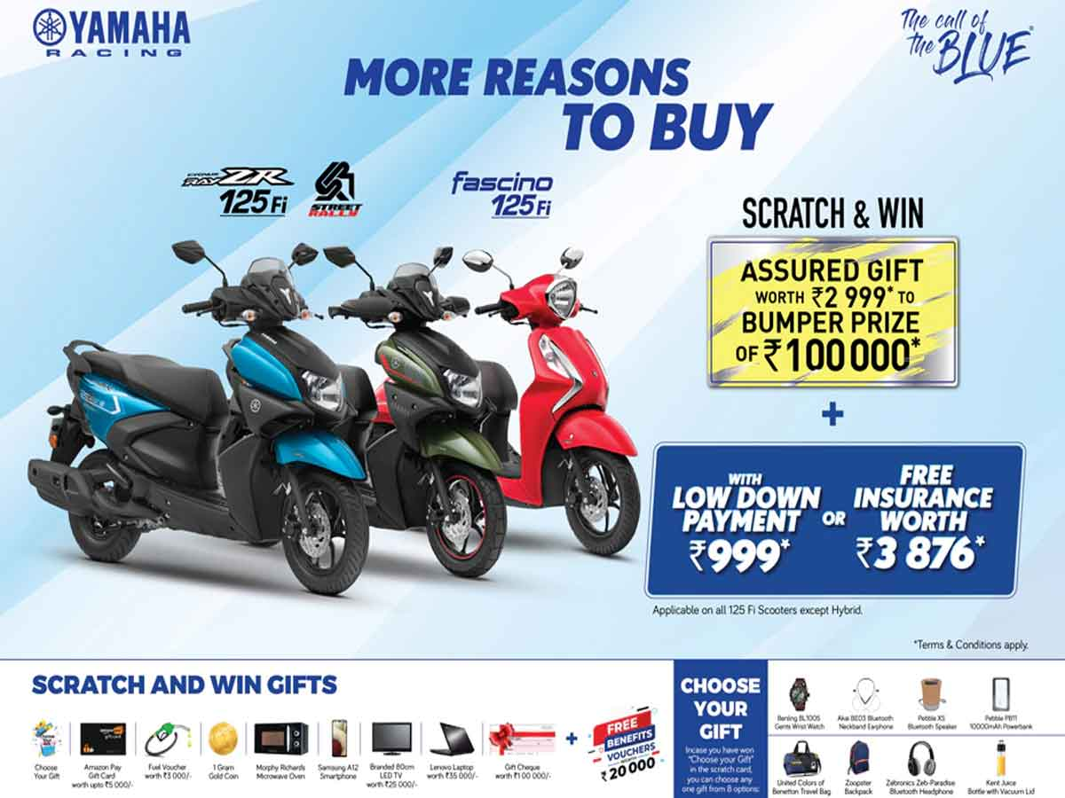 Yamaha Announces Exciting Festive offers for August 2021