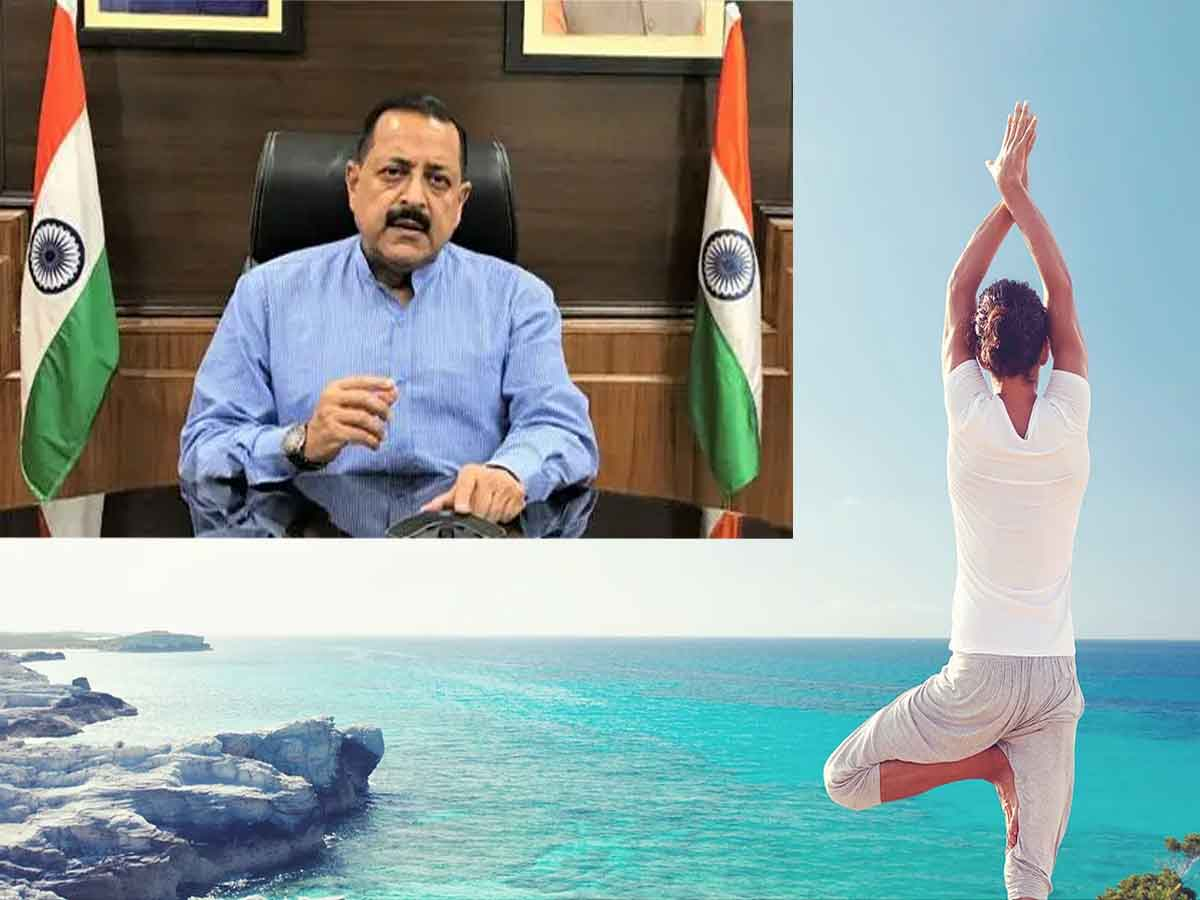 Union Minister Dr Jitendra Singh says, Yoga is a natural way to boost immunity