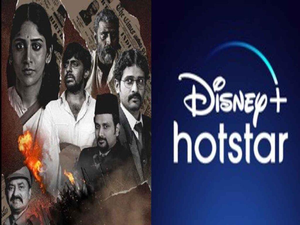 Disney+ Hotstar unveils the poster of its first Telugu Series Unheard..