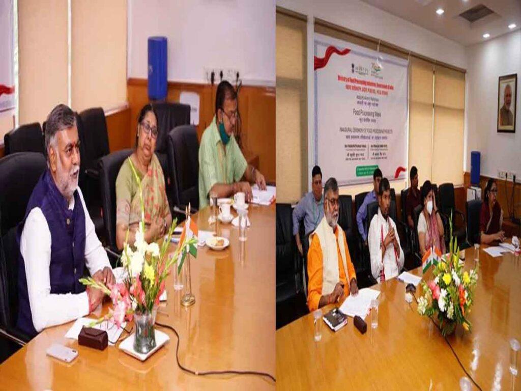 'Food Processing Week' organized by Ministry of Food Processing Industries, under the 'Azadi Ka Amrit Mahotsav'