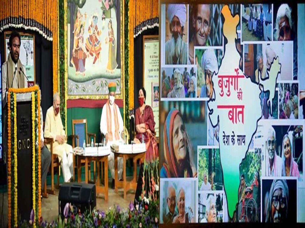 Union Minister of Culture G.K Reddy launches program 'BujurgonkiBaat–DeshKeSaath'