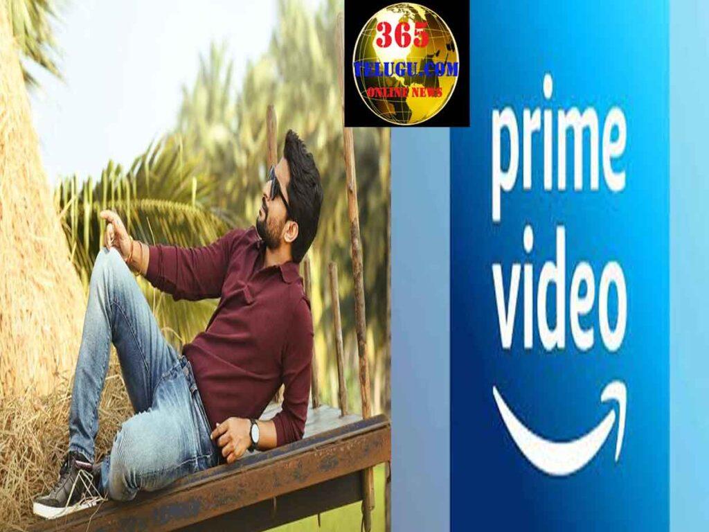 Amazon Prime Video Announces Global Premiere of Nani Starrer Telugu Family Drama Tuck Jagadish..