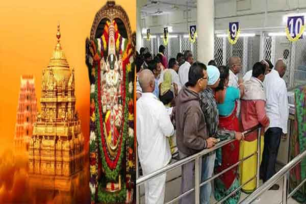 SSD TOKENS ONLY FOR CHITTOOR DISTRICT RESIDENTS-TTD REITERATES