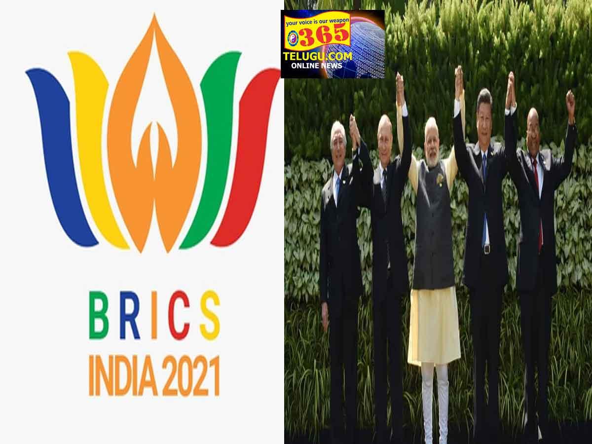 13th BRICS Summit..