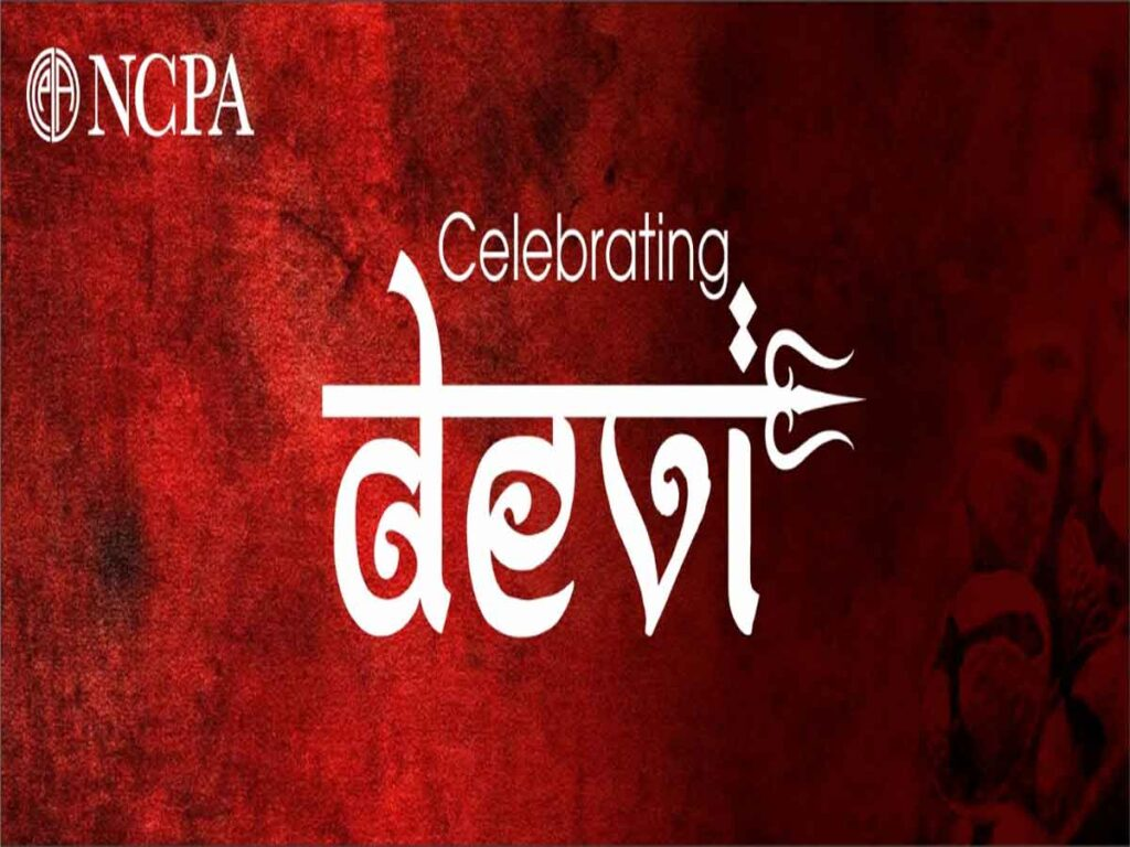 NCPA to host a virtual Story telling session by Anita Ratnam