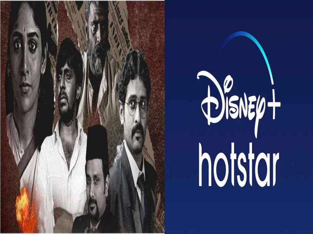 Disney+ Hotstar's first Telugu special Unheard explores the common man's perspective from the pivotal period of India's Independence struggle