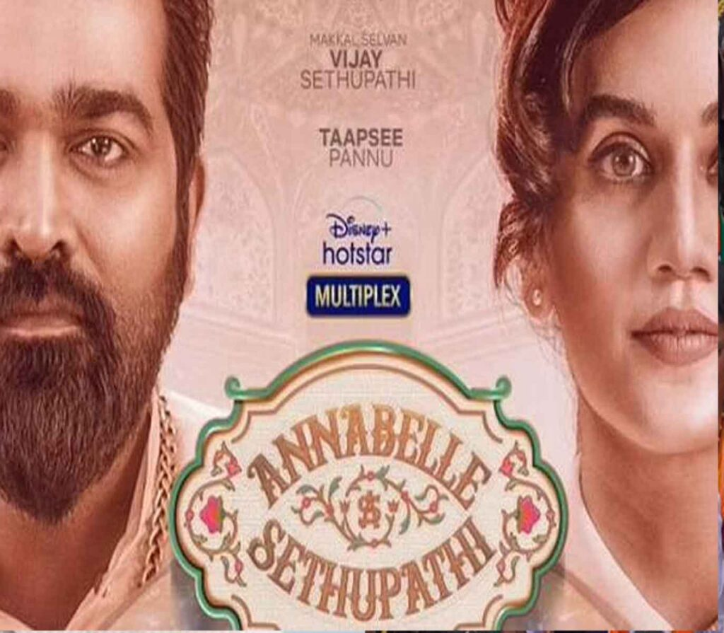Power House Actors Vijay Sethupathi and Taapsee Pannu come together for Disney+ Hotstar's big-ticket multi-lingual Fantasy-comedy Annabelle Sethupathi,