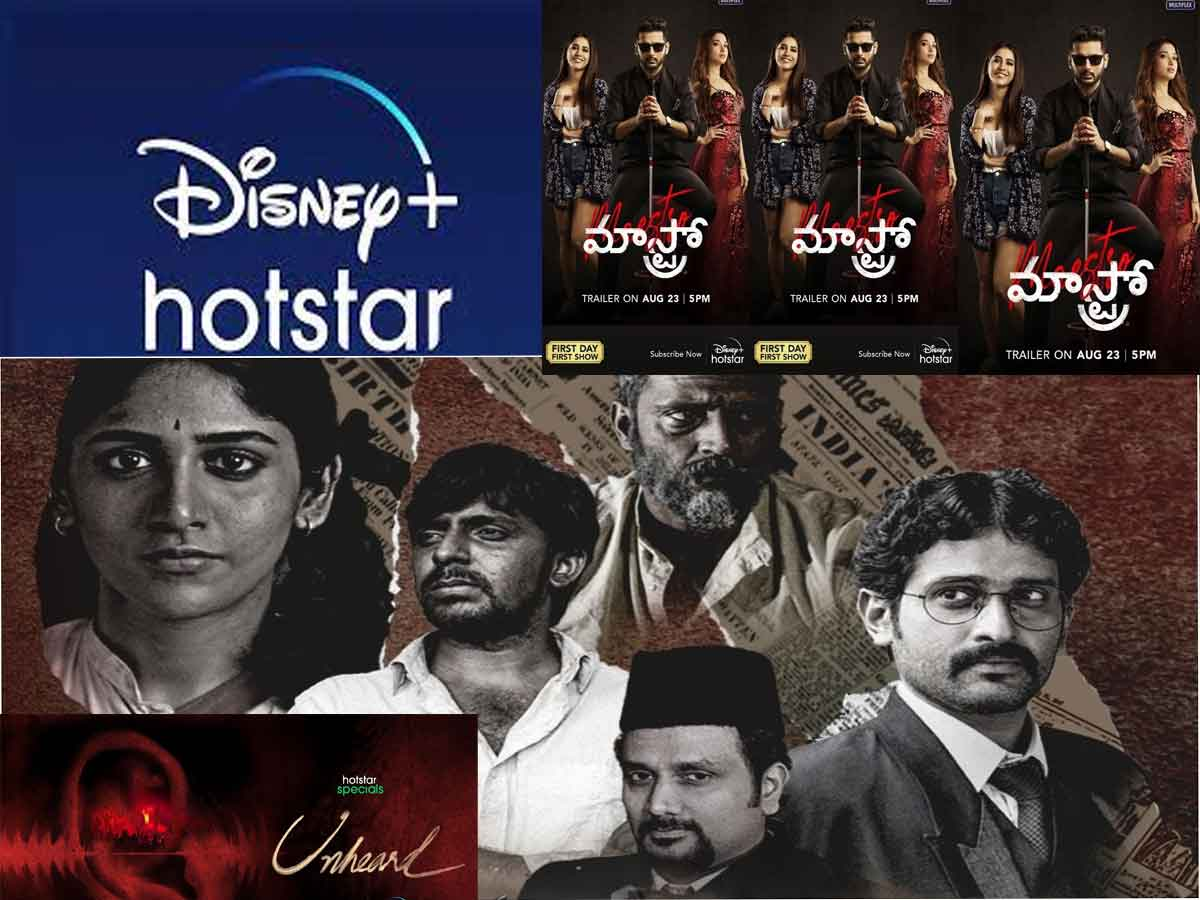 Disney+ Hotstar is all set to foray in the Telugu market with it's first Telugu original series Unheard, premiering on 17th September