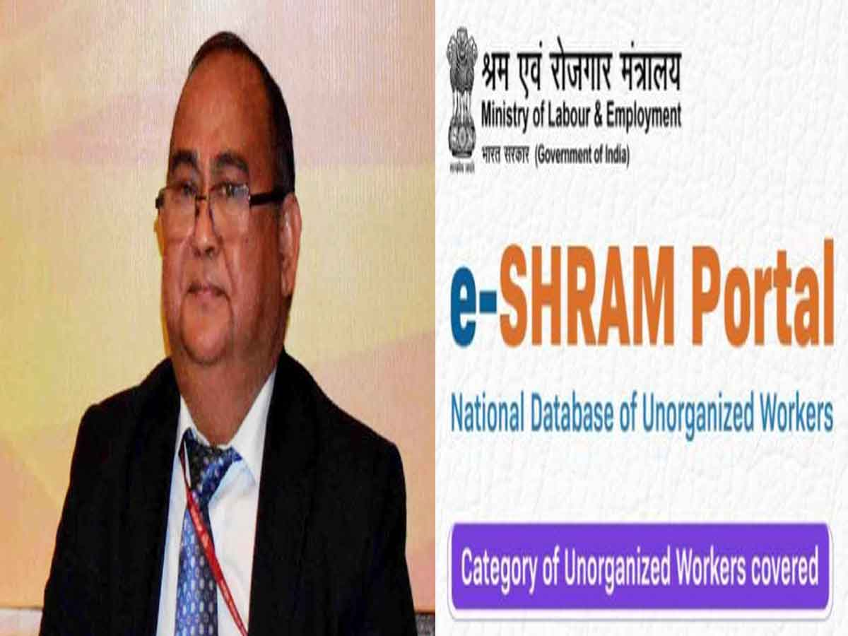 e-SHRAM Portal: Chief Labour Commissioner (Central) Holds Interactions with Trade Unions and Media at Mathura refinery