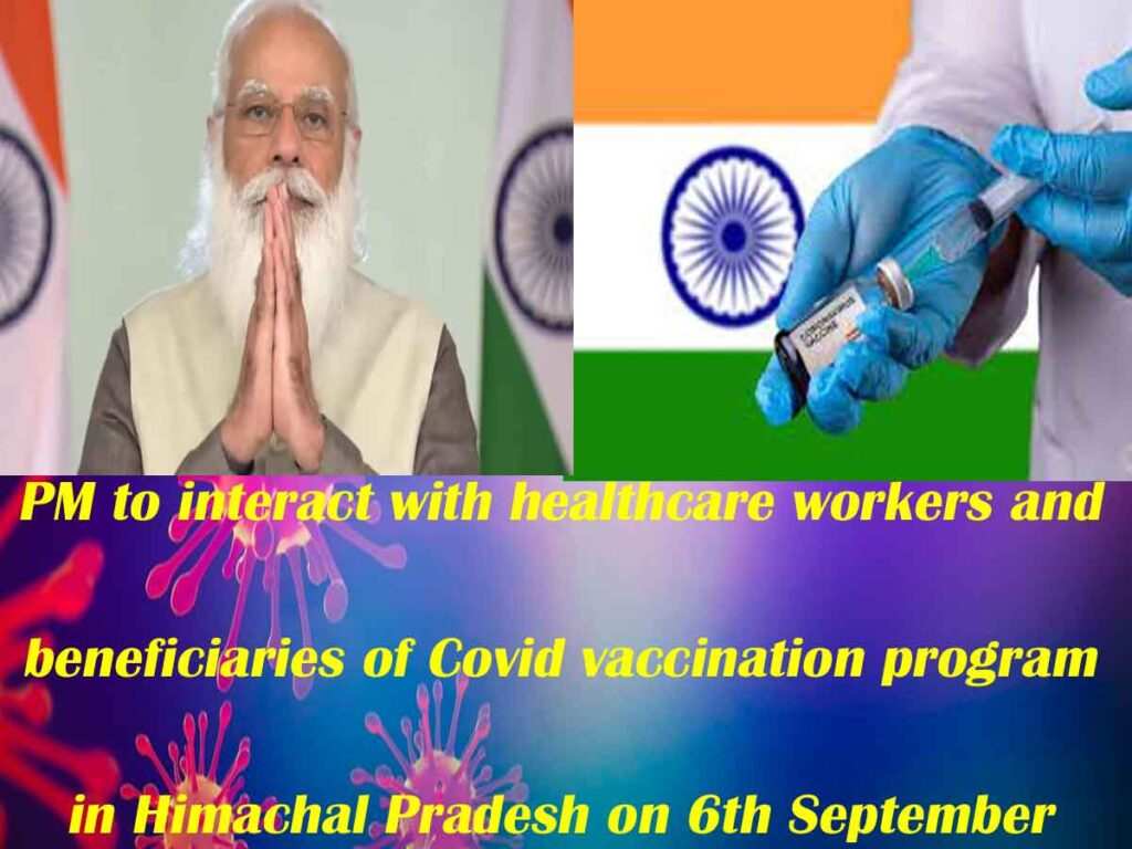 PM to interact with healthcare workers and beneficiaries of Covid vaccination program in Himachal Pradesh on 6th September