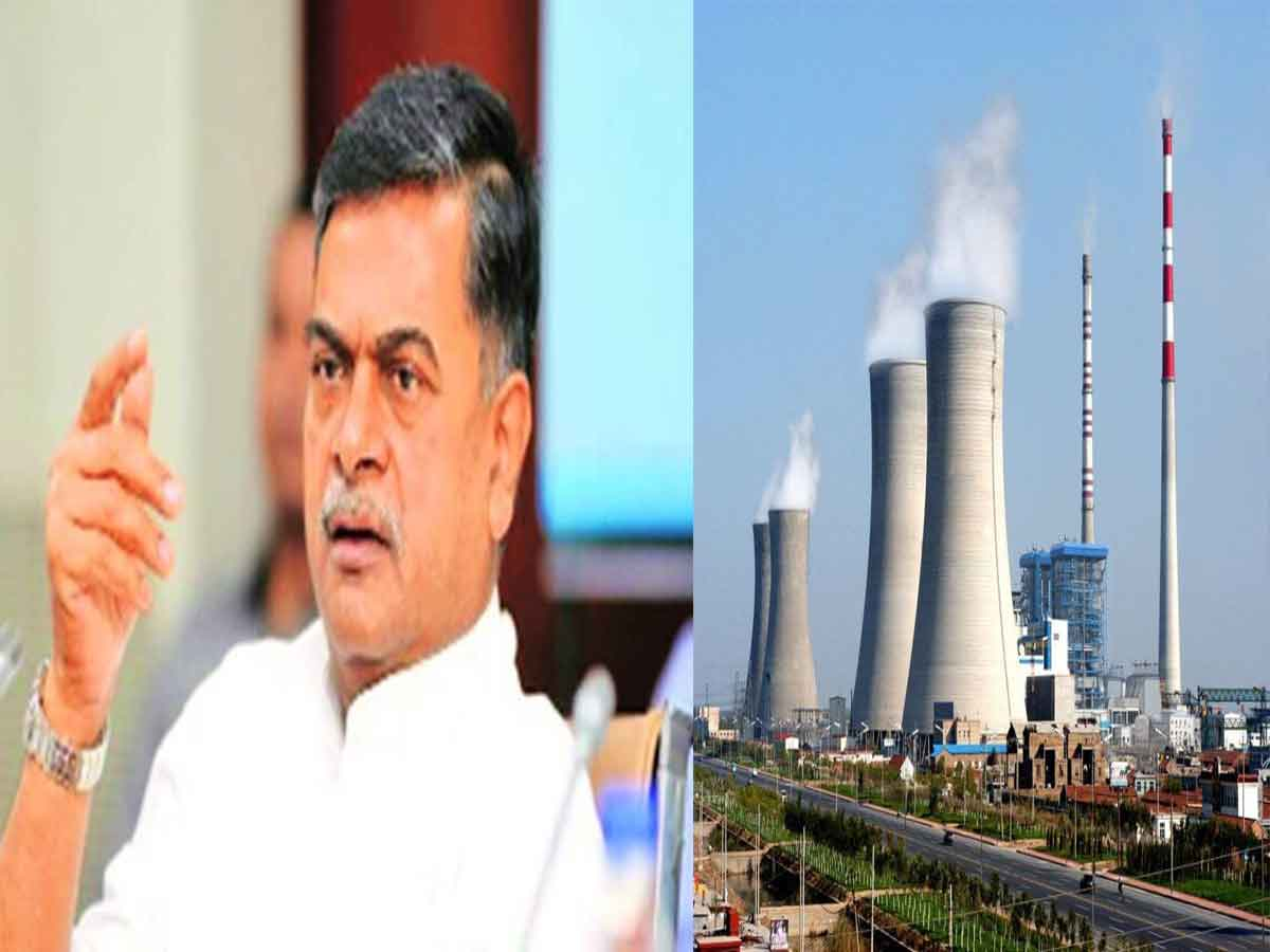 Interventions decided upon in review,by Union Minister for Power,New & Renewable Energy R.K Singh, of Coal supply position in thermal power plants