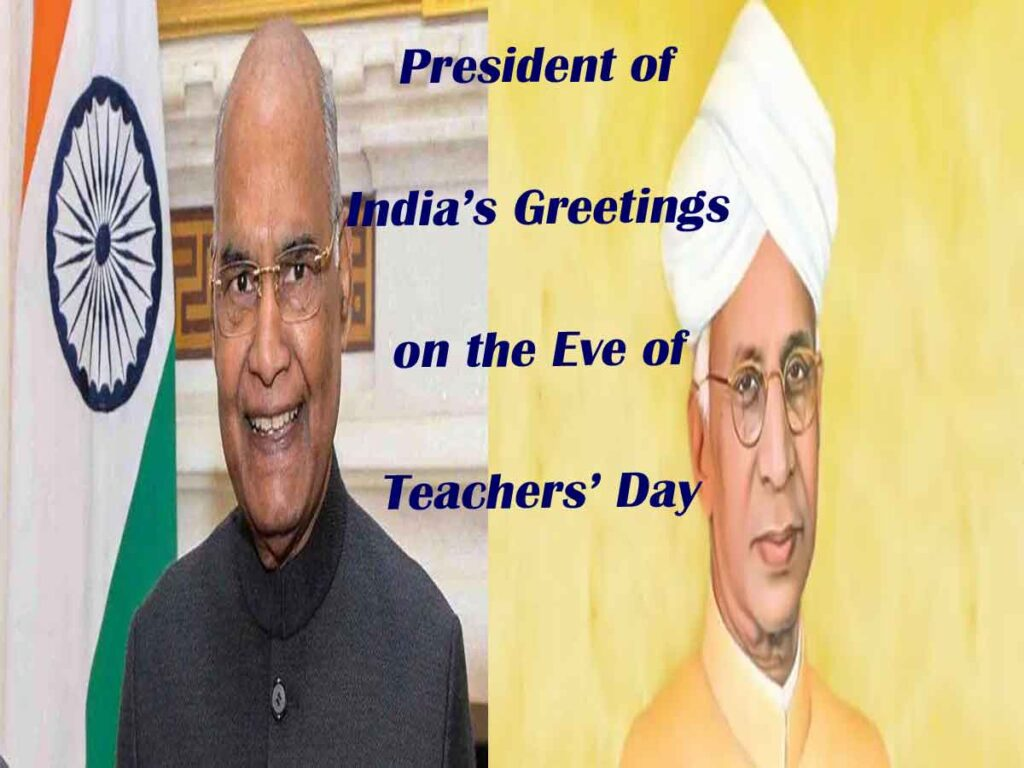 President of India's Greetings on the Eve of Teachers' Day