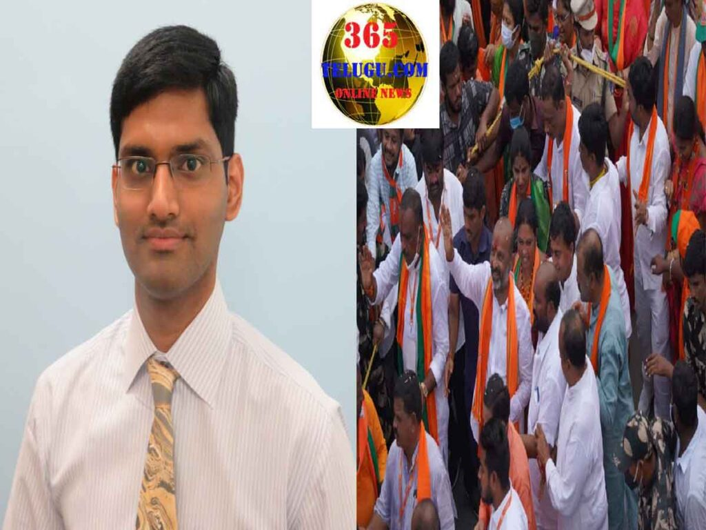 ts-bjp-president-bandi-sanjay