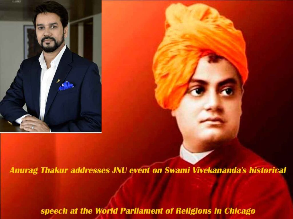 Anurag Thakur addresses JNU event on Swami Vivekananda's historical speech at the World Parliament of Religions in Chicago