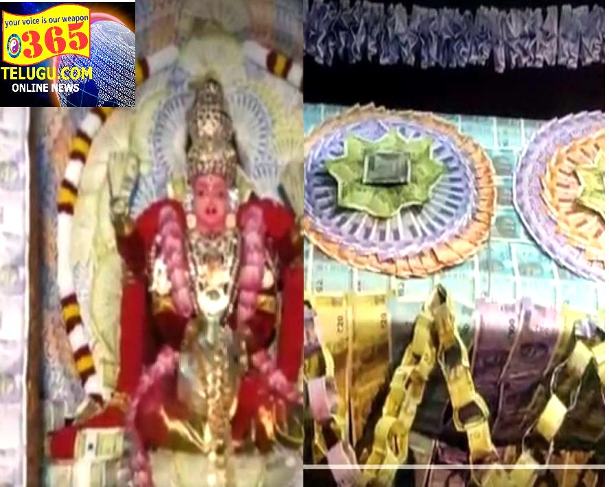 Garland worth Rs 44444444.44 offered to Goddess Kanyaka Parameshwari in Telangana
