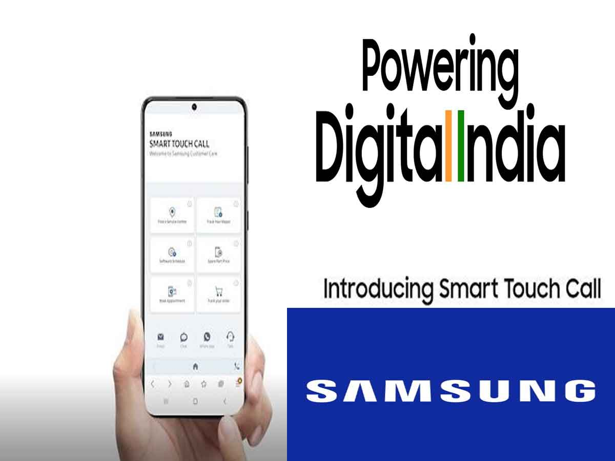 Smart Touch Call Visual Interface